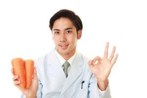 Dietetic Technician Registered DTR